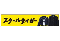 瀧本株式会社